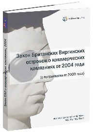       , 2004 (2009)